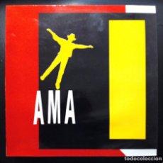Discos de vinilo: MAXI SINGLE MERIDANCE - AMA - JAMMIN' RECORDS 1991.. Lote 83850552