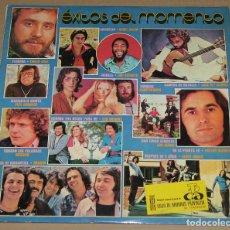 Discos de vinilo: EXITOS DEL MOMENTO - LOS MISMOS / LOS ALBAS / VICTOR MANUEL / CONTINUADOS / GENTE JOVEN - LP. Lote 83854728