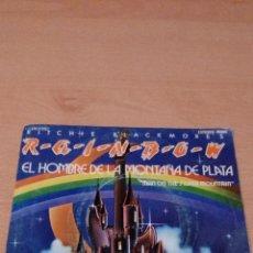 Discos de vinilo: RAINBOW - RITCHIE BLACKMORE -EL HOMBRE DE LA MONTAÑA DE PLATA - VER FOTOS - BUEN ESTADO. Lote 83877272