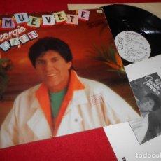 Discos de vinilo: GEORGIE DANN MUEVETE LP 1986 RCA PROMO EDICION ESPAÑOLA SPAIN + HOJA PROMO. Lote 83885724