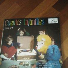 Discos de vinilo: CUENTOS INFANTILES - COLUMBIA ,DISCO NÚMERO 2. Lote 84003874