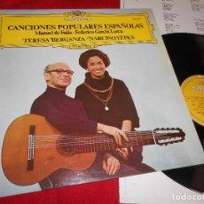 Discos de vinilo: CANCIONES POPULARES ESPAÑOLAS TERESA BERGANZA Y NARCISO YEPES LP 1978 SPAIN GUITARRA GUITAR. Lote 84013116