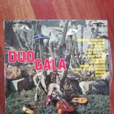 Discos de vinilo: DUO GALA (MÉXICO). Lote 84037306