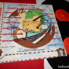 Discos de vinilo: FELIPE LARA CANTERA VOL.1 LOS CHUNDI+FELIPE LARA+GERTRUDIX+ROSSANNA++ 2LP 1989. Lote 84117668