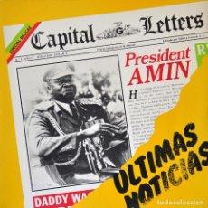 Discos de vinilo: CAPITAL LETTERS - ULTIMAS NOTICIAS. Lote 83079948