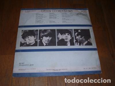 Discos de vinilo: The Beatles - A hard days night - LP - EDITADO EN RUSIA, URSS, RUSO - Foto 2 - 84134988