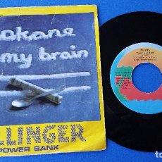 Discos de vinilo: DILLINGER - COKANE IN MY BRAIN + POWER BANK - SINGLE VINILO - ISLAND 1979. Lote 84262956