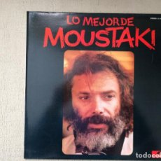 Discos de vinilo: GEORGES MOUSTAKI -LO MEJOR DE MOUSTAKI- (1977) LP DISCO VINILO. Lote 84325828