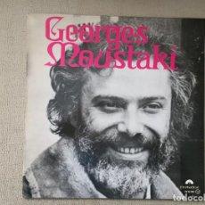 Discos de vinilo: GEORGES MOUSTAKI -GEORGES MOUSTAKI- (1976) LP DISCO VINILO. Lote 84328584