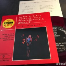 Discos de vinilo: PETER PAUL & MARY (COME AND GO WITH ME +3) EP JAPAN RED VINYL (EPI6). Lote 84374632