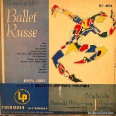 Discos de vinilo: LP ARGENTINO DE LA ORQUESTA SINFÓNICA COLUMBIA AÑO 1953. Lote 84382016