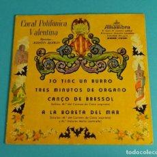 Discos de vinilo: CORAL POLIFÓNICA VALENTINA. DIRECTOR: AGUSTÍN ALAMAN. JO TINC UN BURRO / CANÇO DE BRESSOL. Lote 84420900