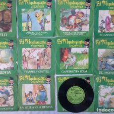 Discos de vinilo: MUSICUENTO VISCONTEA LOTE DE 12 DISCOS. Lote 84462180