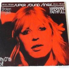 Disques de vinyle: MARIANNE FAITHFULL - BROKEN ENGLISH - 1979. Lote 84465828