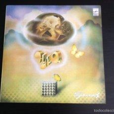 Discos de vinilo: MOSKOW GROUP TYXMAHOB TUKHMANOV RUSIA VINILO LP. Lote 84487244