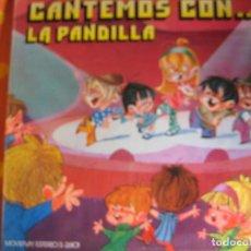 Discos de vinilo: CANTEMOS CON LA PANDILLA LP MOVIEPLAY 1971 SIN ESTRENAR - TVE TELEVISION - PARCHIS - NINS - REGALIZ. Lote 210773770