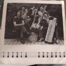 Discos de vinilo: IBERIA EXPRESS SG SOL PLATEADO / TRISTEZA (1976)GRUPO MUSICAL EMIGRANTES ESPAÑOLES EN ALEMANIA -RARO. Lote 84508500
