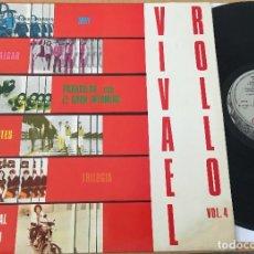 Discos de vinilo: VIVA EL ROLLO VOL 4 - ROCK MESETARIO - LP VINYL 1980 CHAPA - ELEGANTES, TRAFALGAR - SPANISH ROCK . Lote 84518304