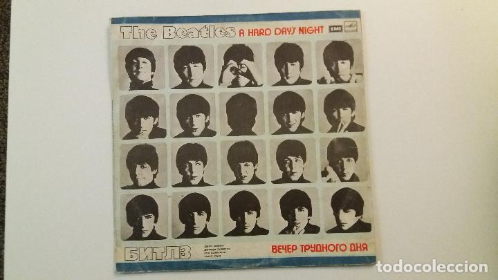 THE BEATLES - A HARD DAY'S NIGHT - LP - EDITADO EN RUSIA, URSS, RUSO (Música - Discos - LP Vinilo - Pop - Rock Extranjero de los 50 y 60)