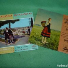 Discos de vinilo: LOTE EP CANCIONES MONTAÑESAS CORO RONDA GARCILASO MANUEL SIERRA SARA ORTEGA SANTANDER CANTABRIA. Lote 84528620