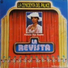 Discos de vinilo: PALOMA SAN BASILIO. LA CENICIENTA DEL PALACE. LA REVISTA. LP AUTOGRAFIADO POR PALOMA SAN BASILIO. Lote 84598296