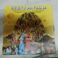 Discos de vinilo: LP CUENTOS GULLIVER ROBIN. Lote 84617220