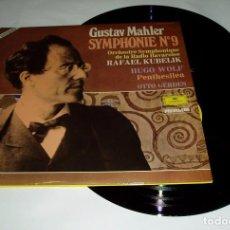 Discos de vinilo: GUSTAV MAHLER – SYMPHONY Nº.9 LP DOBLE + DOBLE PORTADA 1979 ORIGINAL FRANCE. Lote 84644176