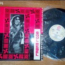 Discos de vinilo: SOUL REBEL BOB MARLEY LP VINILO EN MUY BUEN ESTADO. Lote 84662816