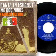 Discos de vinilo: COLLAGE - COMO DOS NIÑOS - SINGLE HISPAVOX 1977 BPY. Lote 84725704
