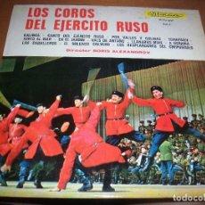 Discos de vinilo: LP DEL CORO DEL EJERCITO RUSO, VOL. 3. DIR : BORIS ALEXANDROV. EDICION MUSIDISC DE 1965.. Lote 84733492