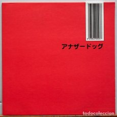Discos de vinilo: ANOTHER DOG – MADE IN JAPAN. Lote 84734240