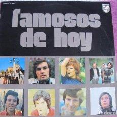 Discos de vinilo: LP - FAMOSOS DE HOY - VARIOS (SPAIN, PHILIPS 1971). Lote 84792016
