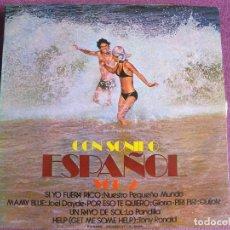 Discos de vinilo: LP - CON SONIDO ESPAÑOL, VOL. 2 - VARIOS (SPAIN, MOVIEPLAY 1972). Lote 84792952