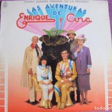 Discos de vinilo: LP - ENRIQUE Y ANA - LAS AVENTURAS DE ENRIQUE Y ANA (SPAIN, HISPAVOX 1981). Lote 84795356