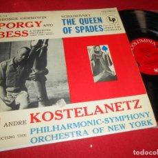 Discos de vinilo: THE QUEEN OF SPADES PORGY BESS BSO OST KOSTELANETZ LP 196? COLUMBIA EDICION AMERICANA USA. Lote 84799332