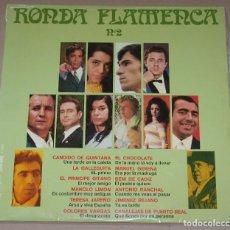 Discos de vinil: RONDA FLAMENCA - PRÍNCIPE GITANO / MANUEL GERENA / DOLORES VERGAS - LP OLYMPO 1975. Lote 84821064