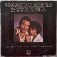 Discos de vinilo: BILLY PRESTON & SYREETA – WITH YOU I'M BORN AGAIN , MOTOWN – 1-10.159. Lote 84938992
