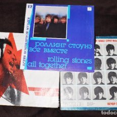 Lote tres discos -The Beatles A HARD DAYS NIGHT .Rolling stones ALL TOGEHTE .Paul McCartney.