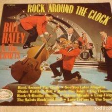 Discos de vinilo: BILL HALEY & THE COMETS - ROCK AROUND THE CLOCK, UK LP HALLMARK RECORDS. Lote 84976464