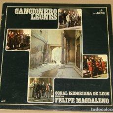Disques de vinyle: CANCIONERO LEONÉS - CORAL ISIDORIANA DE LEÓN, DIRECTOR: FELIPE MAGDALENO. Lote 85052128