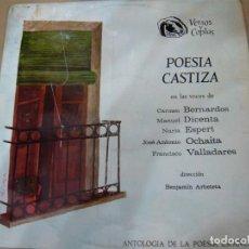 Discos de vinilo: POESIA CASTIZA, EN LAS VOCES DE CARMEN BERNARDOS, JOSE-ANTONIO OCHAITA...FIDIAS F. 031 LP 1968 SPAIN. Lote 85059104