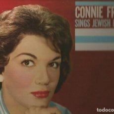 Discos de vinilo: CONNIE FRANCIS LP SELLO MGM EDITADO EN USA. SINGS JEWISH FAVORITES. Lote 85096344