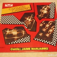 Discos de vinilo: CONJUNTO CARIBEÑO CANTANTE JAIME MANJARREZ 1985-COLOMBIA LP33 ICARO. Lote 102333984