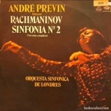 Discos de vinilo: LP ARGENTINO DE LA ORQUESTA SINFÓNICA DE LONDRES AÑO 1973 . Lote 85175096