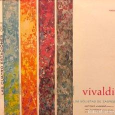 Discos de vinilo: LP ARGENTINO DE LOS SOLISTAS DE ZAGREB AÑO 1967 . Lote 85175788