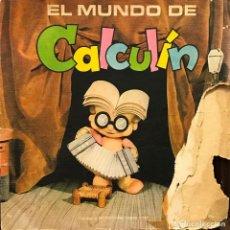 Discos de vinilo: LP ARGENTINO EL MUNDO DE CALCULÍN AÑO 1976. Lote 85176988