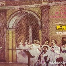 Discos de vinilo: CHOPIN LO 14 VALSES PIANO STEFAN ASKENASE. Lote 85211508