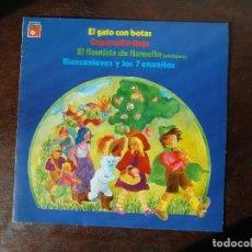 Discos de vinilo: DISCO LP BASF DE 1975. CUENTOS EL GATO CON BOTAS, CAPERUCITA ROJA, BLANCANIEVES, EL FLAUTISTA. Lote 85239416