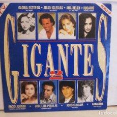 Discos de vinilo: GIGANTES 2 - GLORIA ESTEFAN, JULIO IGLESIAS... - 2 X LP - 1993 - SPAIN - VG+/VG+. Lote 85242160
