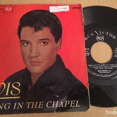 Discos de vinilo: ELVIS PRESLEY - CRYING IN THE CHAPEL - EP 7 PULGADAS 4 TRACKS 1965 - ED. SPAIN. Lote 85316136